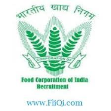fci recruitment 2017 apply online for 127 watchmen vacancy fci