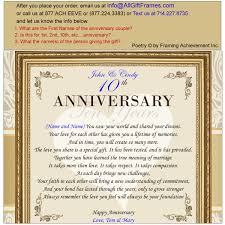 227 Happy Wedding Anniversary To Happy Anniversary Congratulations 11x14 Unframed Matted