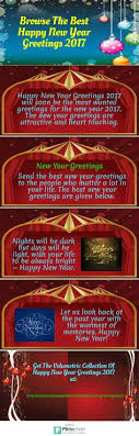 41 beste afbeeldingen happy new happy new year quotes for family business