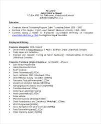 bilingual resume template 5 free word pdf document downloads