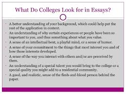 uchicago optional essay length