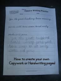 tech tuesday how to create your own copywork or handwriting pages