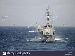 Singapore Navy Flag The Japan Maritime Self Defense Force Ship Js Yuudachi
