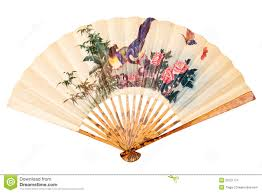 paper fan paper fan stock images image 22521174