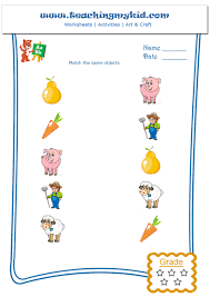 children develop at different free printable worksheet for