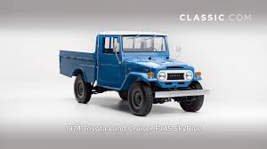 classic land cruiser 1974 toyota land cruiser fj45 skyblue youtube