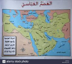 Middle Eastern Map A Map Of The Middle East Using Arabic Script Stock Photo Royalty