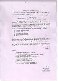 mewar university news