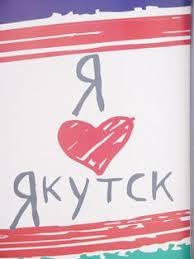yakutsk wikitravel