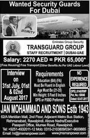 journalists jobs in pakistan airport security safety officer job in italent dubai uae jobs in pakistan