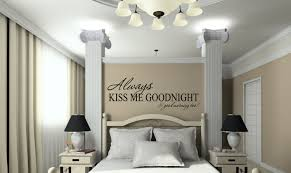 always kiss me goodnight and good morning too vinyl wall decal