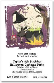 cute witch u0027s cauldron halloween party invitations
