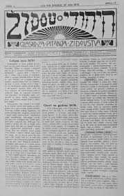 croatian slavonian jews in the first world war quest cdec journal