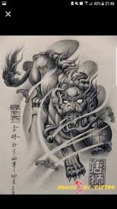 pdf format tattoo book 79 pages various beautiful dragon lion