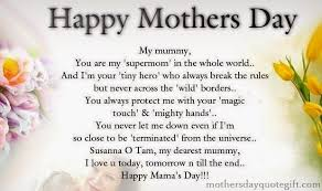 wow happy mothers day wishes from and for fb