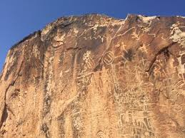 bloomington petroglyph park