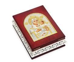 catholic baptism gifts christian arts byzantine church supply catholic baptism gifts