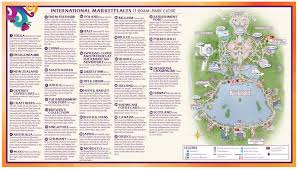 Disney Epcot Map Food And Wine Festival Map And Events U2013 The Disney Teens