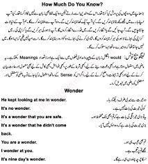 learn english speaking in urdu android apps on google play