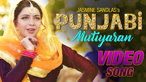 velly jatt written in punjabi bamb jatt lyrics by amrit maan jasmine sandlas hindi song