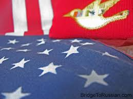 American Flag Words Continue To Master The Russian Language