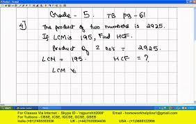hcf lcm grade 5 wmv youtube