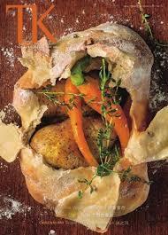 駑ission cuisine 2 tk3 vegetable central by tasting kitchen tk issuu