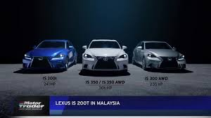 lexus rx200t paultan lexus is 200t in malaysia new ford ranger arrives youtube