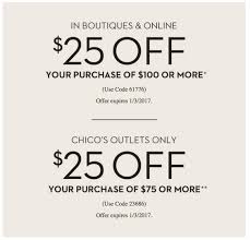 chico s chicos coupons printable coupons in store coupon codes