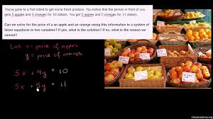 system of equations word problem walk u0026 ride video khan academy