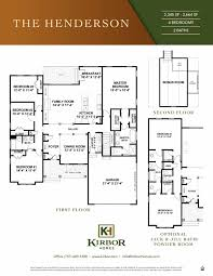 river city phase 1 floor plans fieldstone kirbor homes in chesapeake va rose and womble realty