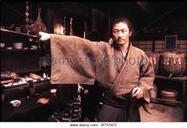 Ichi The Blind Swordsman Zatoichi Stock Photos U0026 Zatoichi Stock Images Alamy