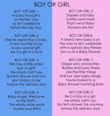 baby shower sayings baby shower baby shower phrases baby shower phrases for cakes