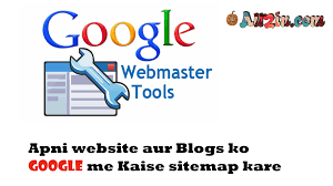 google search console me sitemap kaise add kare add sitemap in
