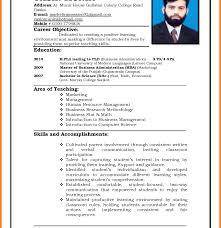resume template for job change how to write resume for job as student make teaching pdf