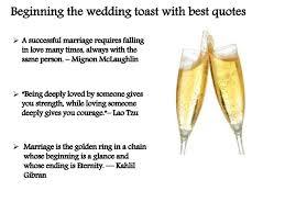 best wedding toast quotes