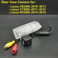 lexus ct200h harga indonesia compare prices on reverse camera lexus ct200h online shopping buy