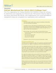 fafsa form templates fillable u0026 printable samples for pdf word