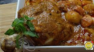 lamb leg roast curry raan e khaas by vahchef vahrehvah com