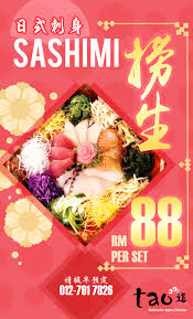 cuisine en promo tao cuisine promo