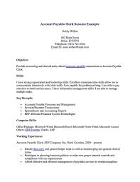 accounting clerk cover letter 28 images best tips to write and