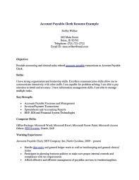 account clerk cover letter 28 images sle application letter