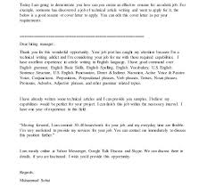 download writing a cover letter haadyaooverbayresort com