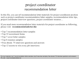 project coordinator recommendation letter