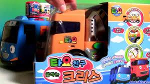 disney monster truck videos disney monsters university egg surprise egg stars carry case from