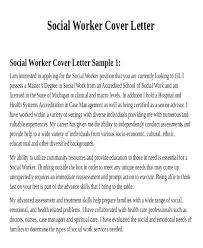 social work cover letter social worker cover letter exle with social work cover