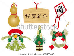 new year u0026 39 s card material stock images royalty free images