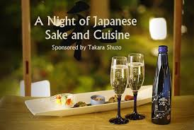 saké de cuisine a of sake cuisine sponsored by takara shuzo kyoto