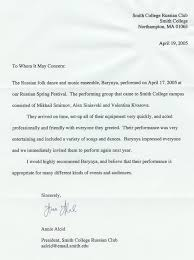 sample recommendation letter from teacher for college cover