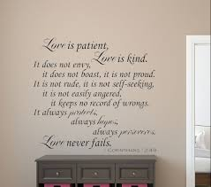 wall decoration love is patient wall decal lovely home
